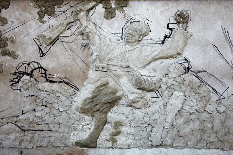 Bas-relief #1, Avenue des Armées, Sotuba, Bamako, 2011