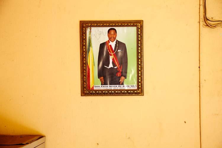 Thomas Boni Yayi, Président de la République du Bénin, Imprimerie Nationale, Porto Novo, 2012